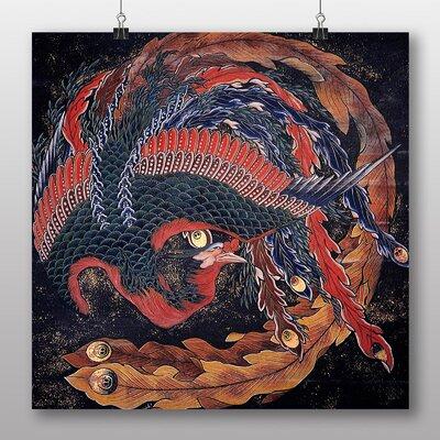 Big Box Art Phoenix Katsushika Hokusai Japanese Oriental Art by Hokusai Art Print