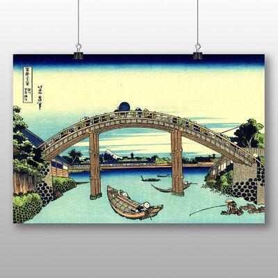 "Big Box Art ""Japanese Oriental Mount Fuji"" by Hokusai Art Print"