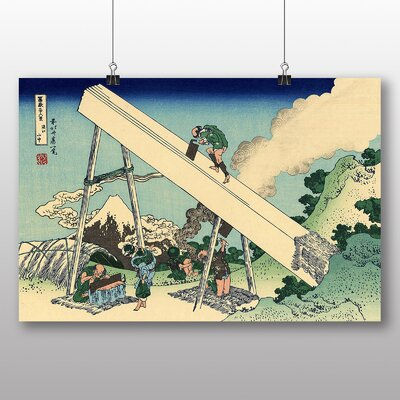 "Big Box Art ""Japanese Oriental the Fuji"" by Hokusai Art Print"