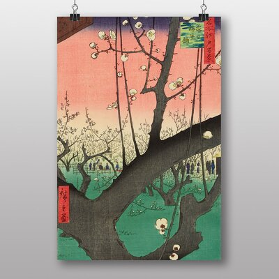 "Big Box Art ""Japanese Oriental Plum Garden"" by Hiroshige Art Print"