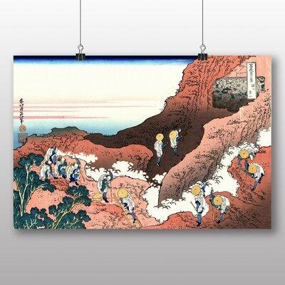 Big Box Art Japanese Oriental Climbing Mt Fuji by Hokusai Art Print