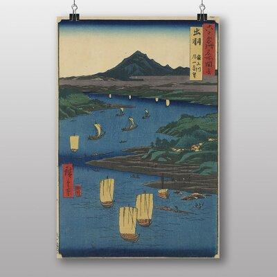 Big Box Art Japanese Oriental Mogami River by Hiroshige Art Print