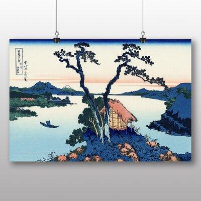 """Big Box Art """"Japanese Oriental Lake Suwa"""" by Hokusai Art Print"""