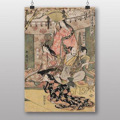 Big Box Art Vintage Japanese Oriental No.7 by Kitagawa Utamaro Art Print