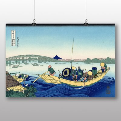 "Big Box Art ""Japanese Oriental Sunset Across the Ryogoku"" by Hokusai Art Print"