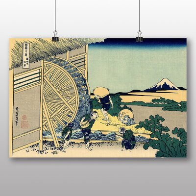 "Big Box Art ""Japanese Oriental Watermill at Onden"" by Hokusai Art Print"