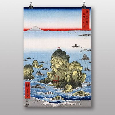 Big Box Art Japanese Oriental Futamigaura by Hiroshige Art Print