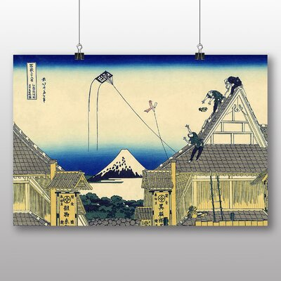 "Big Box Art ""Japanese Oriental Mitsui"" by Hokusai Art Print"