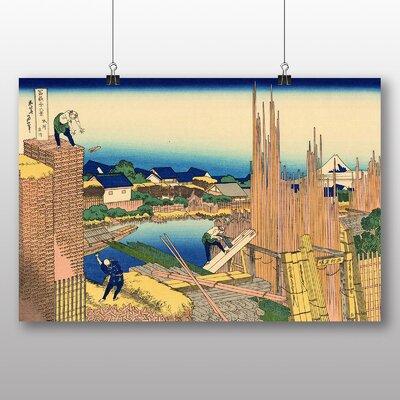 Big Box Art Japanese Oriental Tatekawa by Hokusai Art Print