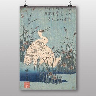 "Big Box Art ""Japanese Oriental No.36"" by Hiroshige Art Print"