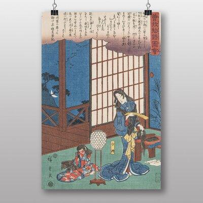 "Big Box Art ""Japanese Oriental No.31"" by Hiroshige Art Print"
