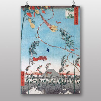"Big Box Art ""Japanese Oriental No.37"" by Hiroshige Art Print"