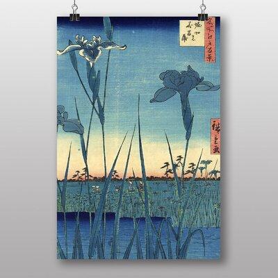 Big Box Art Japanese Oriental the Iris in Horikiri by Hiroshige Art Print