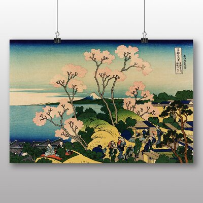 "Big Box Art ""Japanese Oriental Goten Yama Hill"" by Hokusai Art Print"