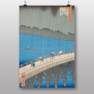 "Big Box Art ""Japanese Oriental Ohashi Bridge"" by Hiroshige Art Print"