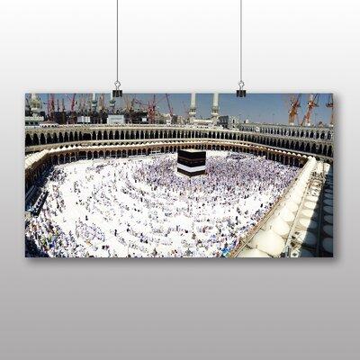 Big Box Art Kaaba Mecca Saudi Arabia Photographic Print Wrapped on Canvas