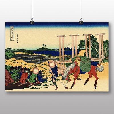 Big Box Art Japanese Oriental Musachi Province by Hokusai Art Print