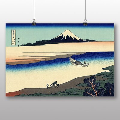 Big Box Art Japanese Oriental Musashi Province by Hokusai Art Print