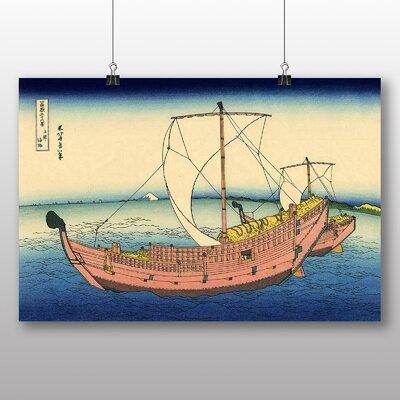 Big Box Art Japanese Oriental the Kazusa Sea Route by Hokusai Art Print