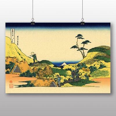 Big Box Art Japanese Oriental Shimomeguro by Hokusai Art Print