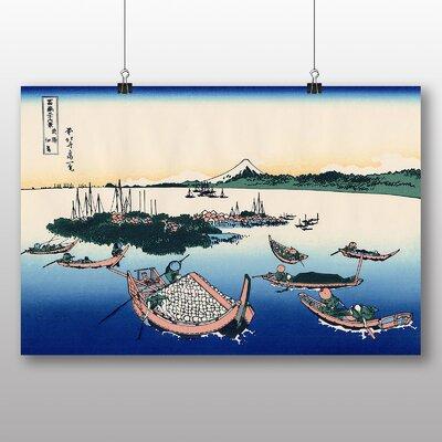 Big Box Art Japanese Oriental Tsukada Island by Hokusai Art Print
