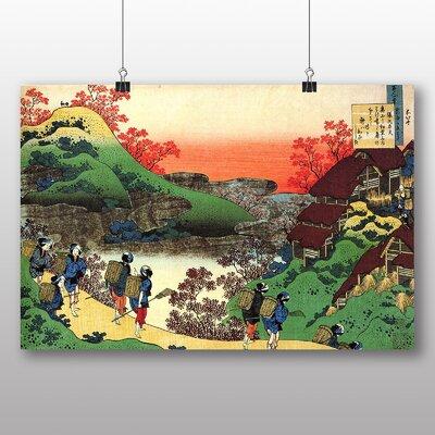 "Big Box Art ""Landscape Japanese Oriental Art No.3"" by Hokusai Art Print"