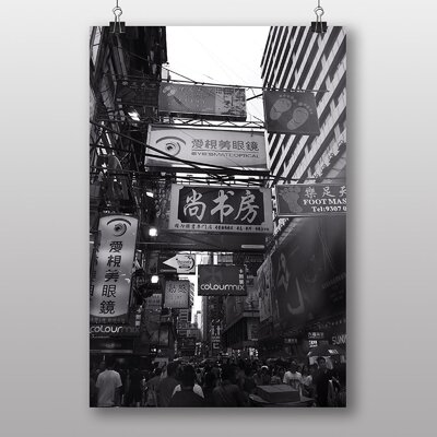 Big Box Art Hong Kong City Skyline China No.3 Photographic Print Wrapped on Canvas