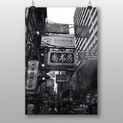 Big Box Art Hong Kong City Skyline China No.3 Photographic Print