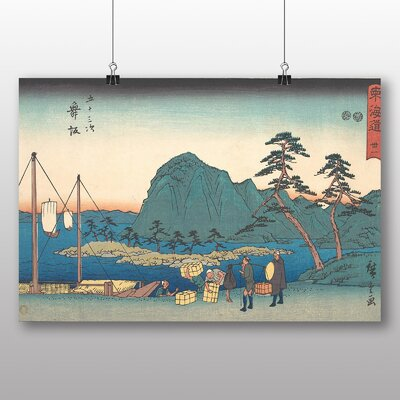 "Big Box Art ""Japanese Oriental"" by Hiroshige Art Print"