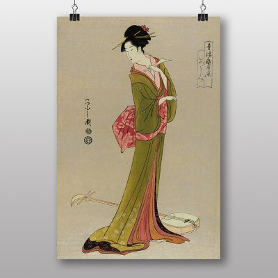 Big Box Art Itsutomi Japanese Oriental Art Print
