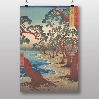 Big Box Art Japanese Oriental No.40 by Hiroshige Art Print