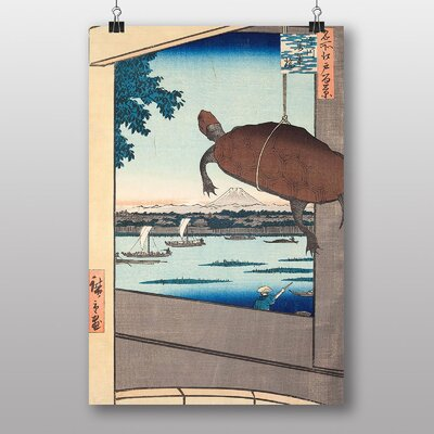 Big Box Art Japanese Oriental Mannen Bridge by Hiroshige Art Print