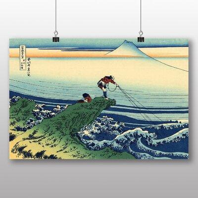 Big Box Art Japanese Oriental Kajikazawa by Hokusai Art Print