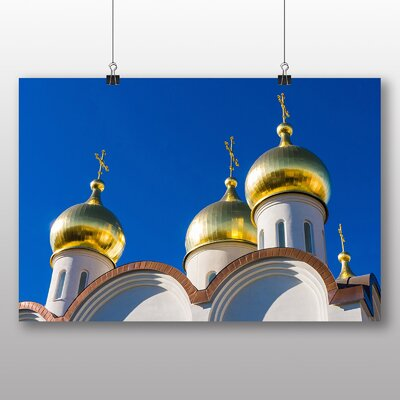 Big Box Art Moscow Russia Photographic Print