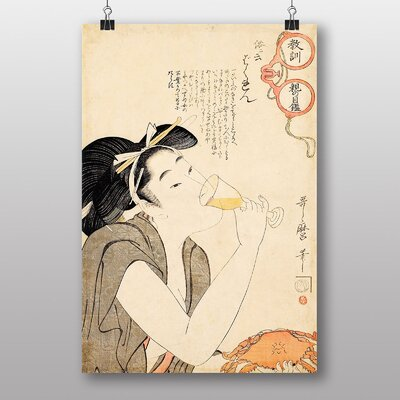 "Big Box Art ""Vintage Japanese Oriental Art No.3"" by Kitagawa Utamaro Art Print"