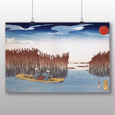 "Big Box Art ""Japanese Oriental No.26"" by Hiroshige Art Print"