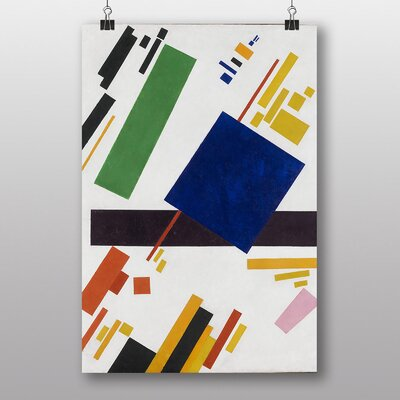 Big Box Art Composition by Kazimir Malevich Art Print