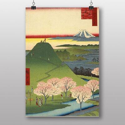 Big Box Art Japanese Oriental NewFuji by Hiroshige Art Print