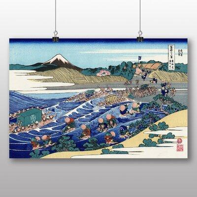 Big Box Art Japanese Oriental Kanaya by Hokusai Art Print