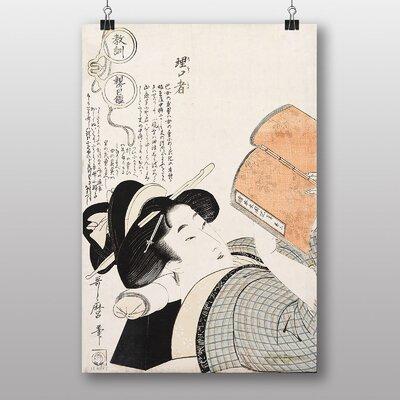 "Big Box Art ""Vintage Japanese Oriental Art No.4"" by Kitagawa Utamaro Art Print"