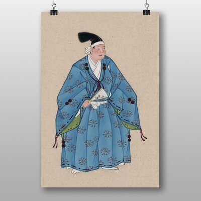 Big Box Art Man Japanese Oriental Art Print