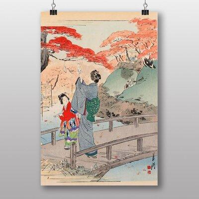 Big Box Art Maples at Oji Japanese Oriental Art Print