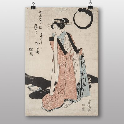 "Big Box Art ""Utagawa Japanese Oriental"" by Utagawa Toyokuni Art Print"