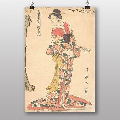 """Big Box Art """"Japanese Oriental Onoe Matsusuke"""" by Utagawa Toyokuni Art Print"""