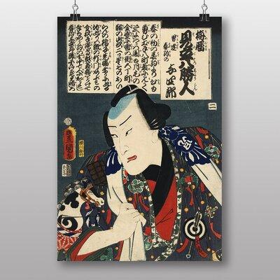 "Big Box Art ""VintageJapanese Oriental Art No.1"" by Utagawa Toyokuni Art Print"