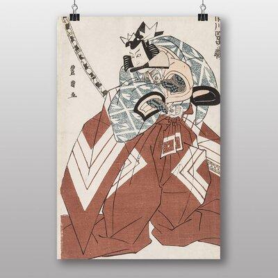 """Big Box Art """"Utagawa Japanese Oriental No.10"""" by Utagawa Toyokuni Art Print"""