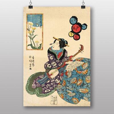 Big Box Art Vintage Japanese Oriental No.19 by Utagawa Toyokuni Art Print