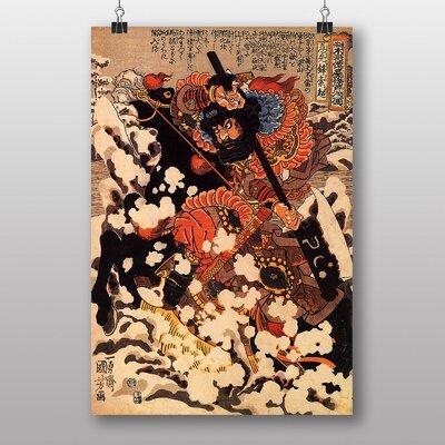 Big Box Art Japanese Oriental On a Stallion by Utagawa Toyokuni Art Print
