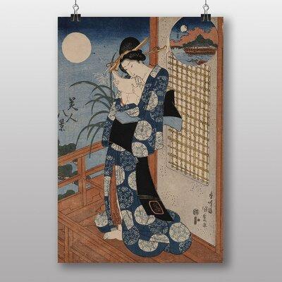 """Big Box Art """"Utagawa Japanese Oriental Autumn Moon"""" by Utagawa Toyokuni Art Print"""