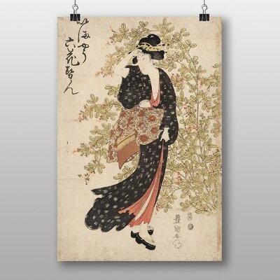 "Big Box Art ""Vintage Japanese Oriental No.5"" by Utagawa Toyokuni Art Print"